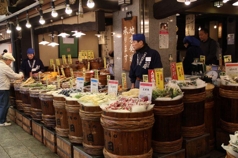 Kyoto culinair - Nishiki markt